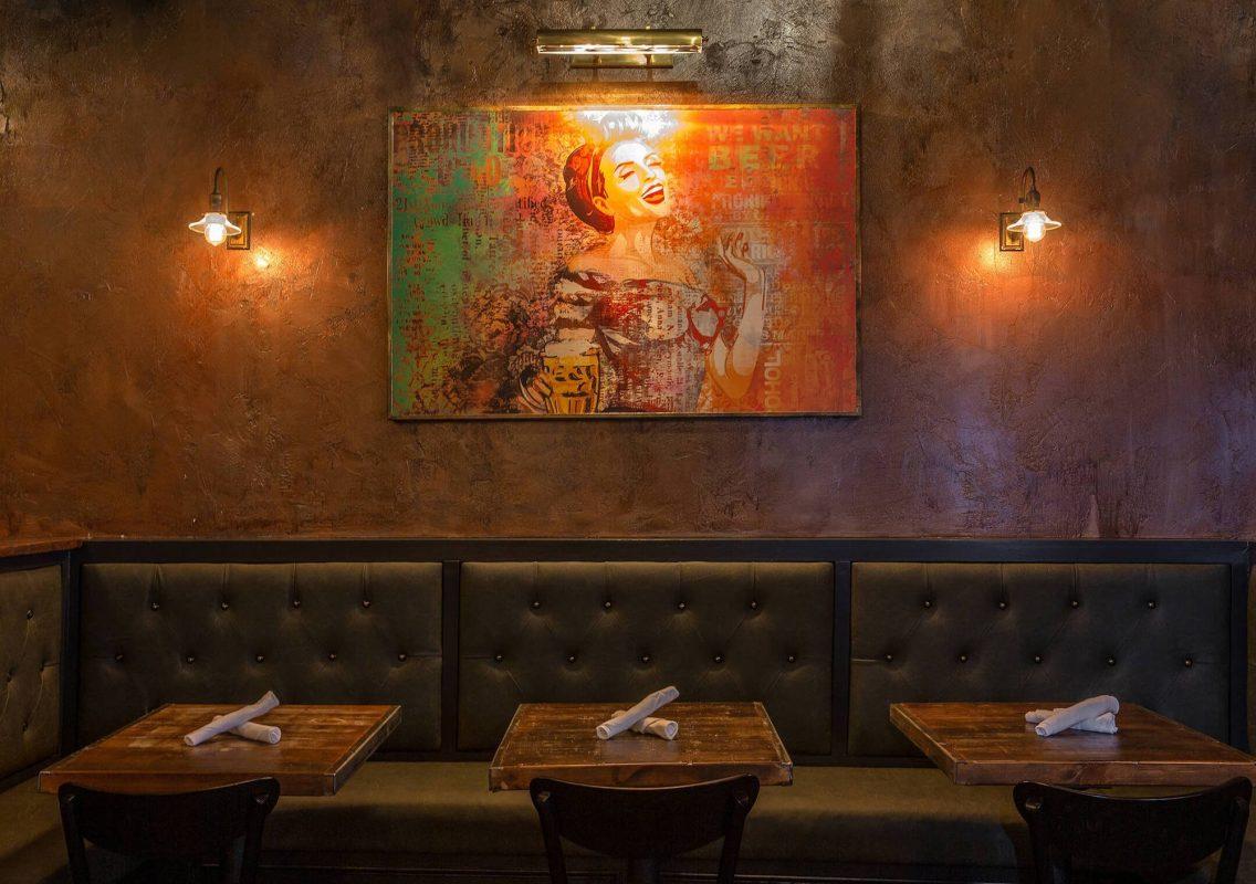 رستوران هنری